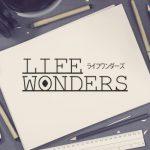 Lifewonders
